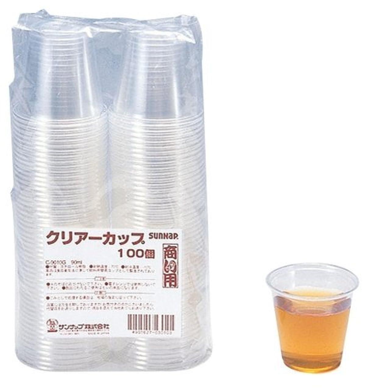 嫌悪寛容目立つ(まとめ買い) サンナップ 商い用クリアーカップ 90ml 100個 C-9010G 【×3】