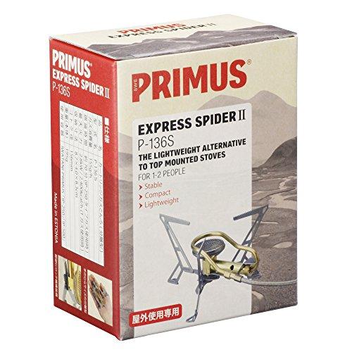 イワタニ・プリムスPRIMUS(プリムス)『エクスプレス・スパイダーストーブII』(P-136S)