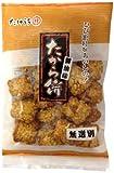 竹内製菓 たから餅 しょうゆ 68g×15袋