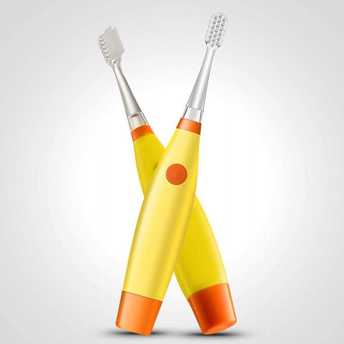 ファントム右爆風電動歯ブラシ 乾電池式子供用電動歯ブラシQuip Toothbrush電動歯ブラシヘッド (色 : Yellow)