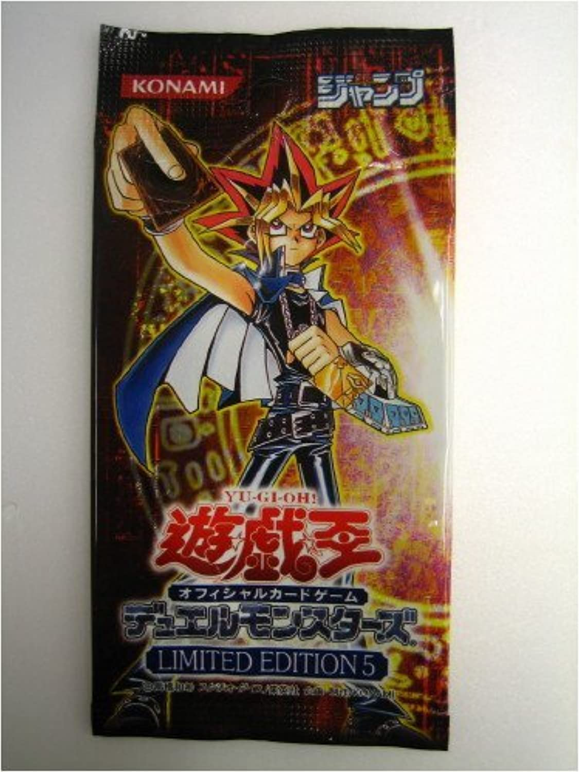bajo precio del 40% Spellbook than than than 5 Madou swordsman LIMITED EDITION 5 Rimitteddo edition, negro Magician Girl, Soul Taker, of magic, Magicians, Vuarukiria (japan import)  marca en liquidación de venta