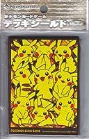 ポケモンカードゲームデッキシールド(32枚入り)ピカチュウがいっぱい