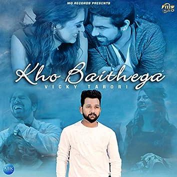 Kho Baithega - Single