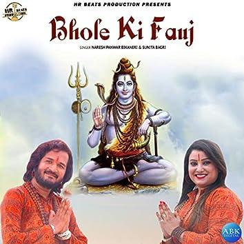 Bhole Ki Fauj - Single
