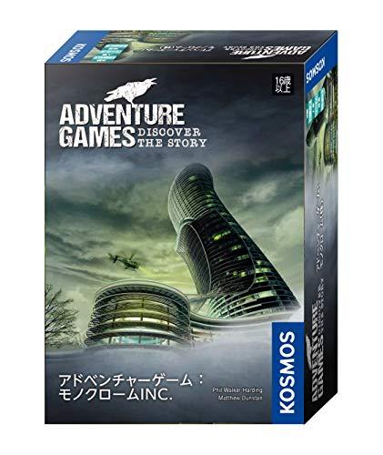 グループSNE アドベンチャーゲーム: モノクロームINC. (1-4人用 90分×3 12才以上向け) ボードゲーム
