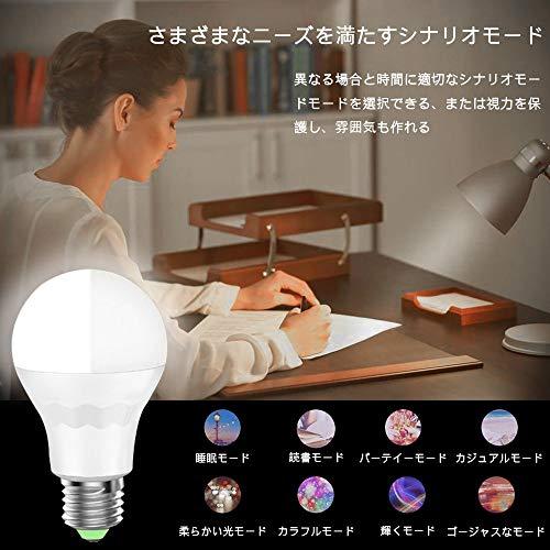 スマート電球 Bom-Smart_light_bulb-1p