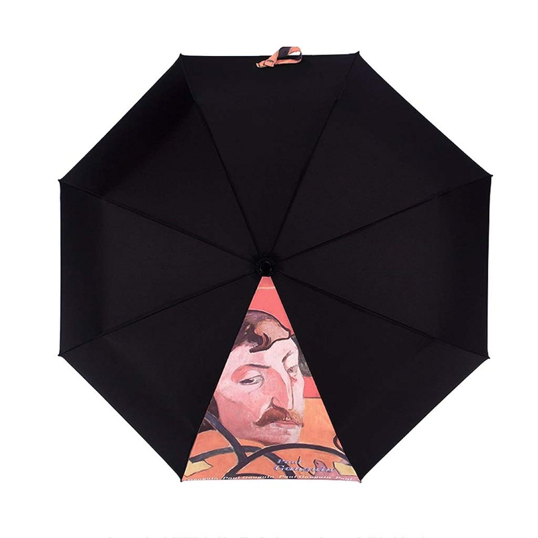 適応的安全性添加携帯用傘サン傘耐候性傘折りたたみ傘旅行傘UVプロテクションZHJDD(カラー:B)