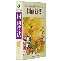 Chinese painting techniques(Chinese Edition)