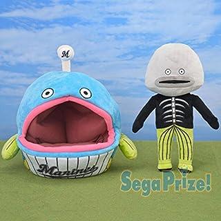 """千葉ロッテマリーンズ MEJぬいぐるみ""""謎の魚"""" 全2種セット"""