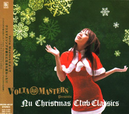 [画像:Volta Masters Presents Nu Christmas Club Classics]