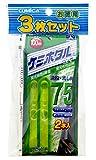 ルミカ(日本化学発光) ケミホタル37 レギュラー イエロー 2本入 3枚セット