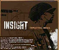 Targeting Zones by Insight (2007-12-15)