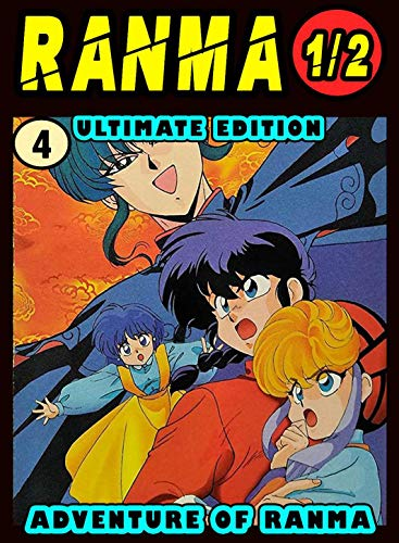 Ultimate Adventure Ranma: Volume 4 - Ranma Manga Novel For Kids Graphic Fantasy Action (English Edition)