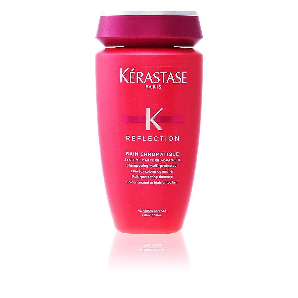 更新いちゃつく詳細にケラスターゼ Reflection Bain Chromatique Multi-Protecting Shampoo (Colour-Treated or Highlighted Hair) 250ml/8.5oz並行輸入品