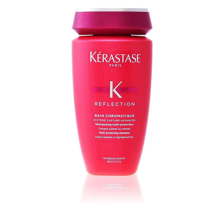 決して防止暴動ケラスターゼ Reflection Bain Chromatique Multi-Protecting Shampoo (Colour-Treated or Highlighted Hair) 250ml/8.5oz並行輸入品