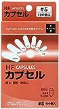 松屋 HFカプセル 5号(100コ入)