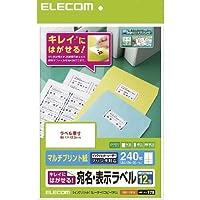 (9個まとめ売り) エレコム きれいにはがせる 宛名・表示ラベル EDT-TK12