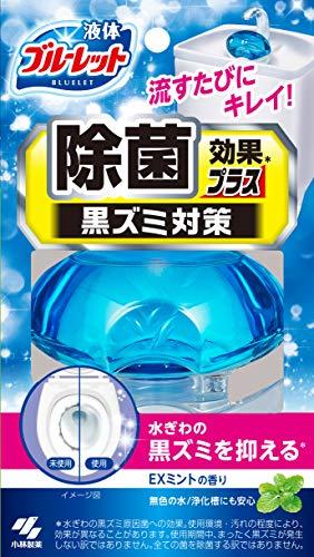 液体ブルーレットおくだけ 除菌効果プラス トイレタンク芳香洗浄剤 本体 EXミントの香り 70ml