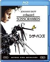 シザーハンズ [Blu-ray]