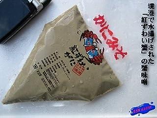 蟹屋の造った 純正蟹味噌300g 山陰境港産