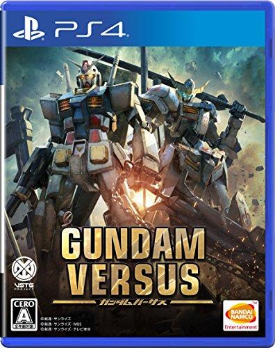 Gundam Versus - Standard Edition [PS4][Importación Japonesa]