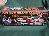 バンダイ/ポピー ウルトラマン80「デラックス スペースマミー」DX SPACE MAMMY