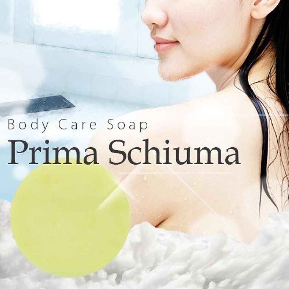 慎重ホスト殺しますPrima Schiuma(プリマスキューマ)
