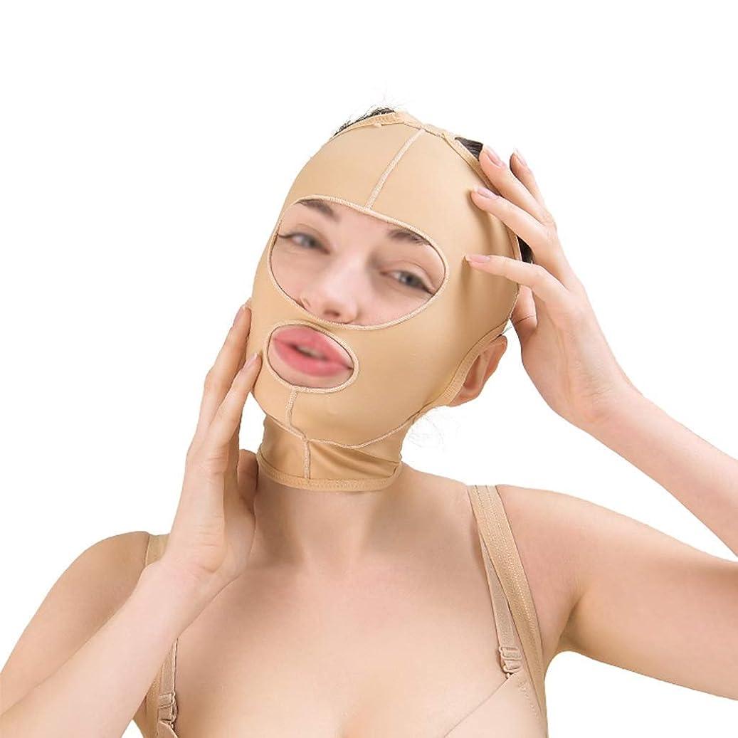患者運動するマスク美容フェイスリフト減量ベルト、ほおスリムフィット、通気性フェイスリフト、引き締め、リフティング包帯、フェイシャルスキン包帯(サイズ:M),S