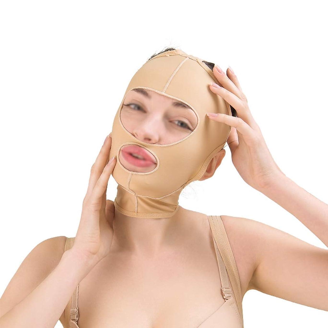 自由染料まとめる美容フェイスリフト減量ベルト、ほおスリムフィット、通気性フェイスリフト、引き締め、リフティング包帯、フェイシャルスキン包帯(サイズ:M),M