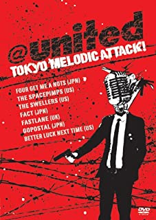 @united「TOKYO MELODIC ATTACK!」 [DVD]