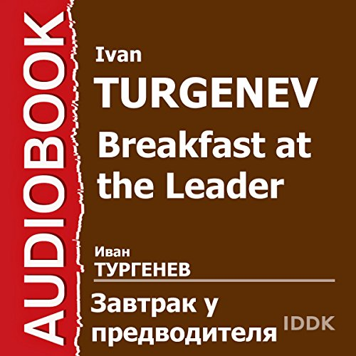 Breakfast at the Chief's [Russian Edition] audiobook cover art