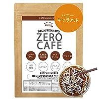 zerocafe90 (キャラメル)バターコーヒー インスタント 5種の新フレーバー90g(約30杯) デカフェ アイスコーヒー ダイエットコーヒー ゼロカフェ カフェインレス MCTオイル 乳酸菌 ダイエット シリコンバレー式