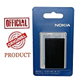 Nokia BL-5J - Batería/Pila Recargable (1430 mAh, GPS/PDA/Mobile Phone, Ión de Litio) Plata
