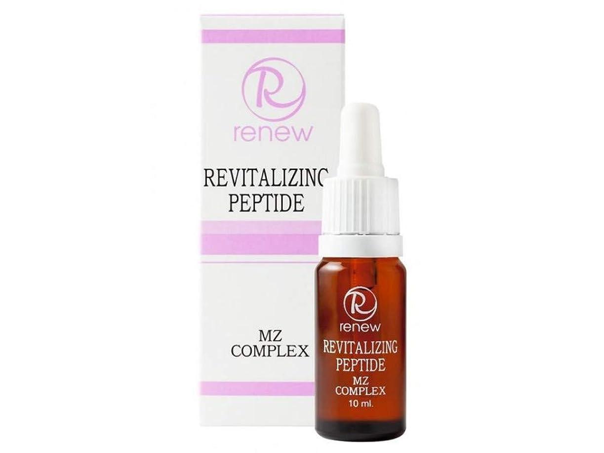 フィットネス千硬いRenew Revitalizing Peptide MZ Complex 10ml
