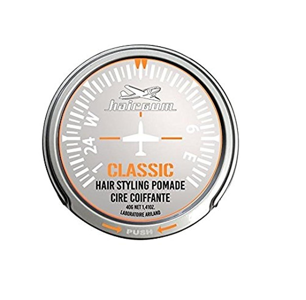 世界ファンまろやかなhairgum(ヘアガム) Classic Pomade 40g ヘアガム クラシック 油性ポマード