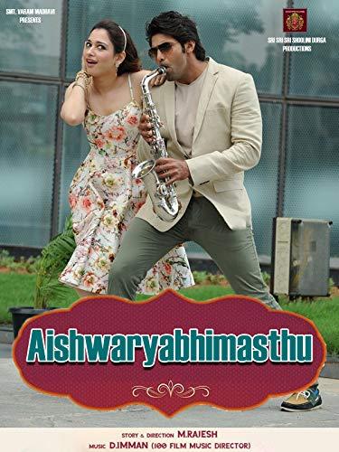 Aishwaryabhimasthu