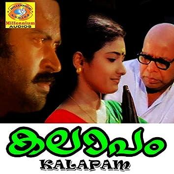 Kalapam (Original Motion Picture Soundtrack)