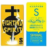 SPIRAL[インスパイラルS] 6個入 + FIGHTING SPIRIT (ファイティングスピリット) コンドーム Sサイズ 12個入