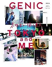 GENIC | 表現者が撮る東京 VOL.55