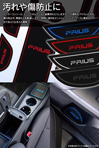 『新型 50 プリウス PRIUS ロゴ入り ゴムゴムマット ドアポケット ラバーマット ブルー 全16ピース』の1枚目の画像