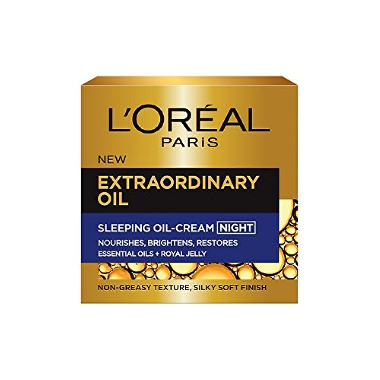 大量エミュレーショントランスペアレントロレアルパリ臨時油眠っオイルナイトクリーム(50ミリリットル) x4 - L'Or?al Paris Extraordinary Oil Sleeping Oil Night Cream (50ml) (Pack of 4) [並行輸入品]