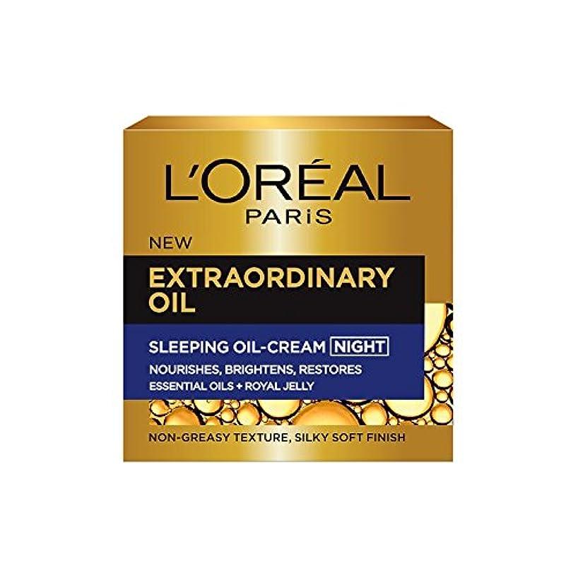 トロリーバス読書をするサーカスロレアルパリ臨時油眠っオイルナイトクリーム(50ミリリットル) x4 - L'Or?al Paris Extraordinary Oil Sleeping Oil Night Cream (50ml) (Pack of 4) [並行輸入品]