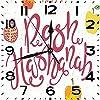 スクエアクロックロッシュハシャナイスラエル新年テキストフルーティーザクロリンゴフレームスタイルマスタードサイレントホームオフィスの装飾非カチカチ時計