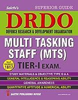 DRDO Multi Tasking Staff (MTS) TIER - I Study Materials & Objective Type Q & A