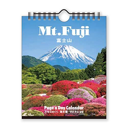 新日本カレンダー 2021年 カレンダー 卓上 万年日めくりカレンダー 富士山 NK8674