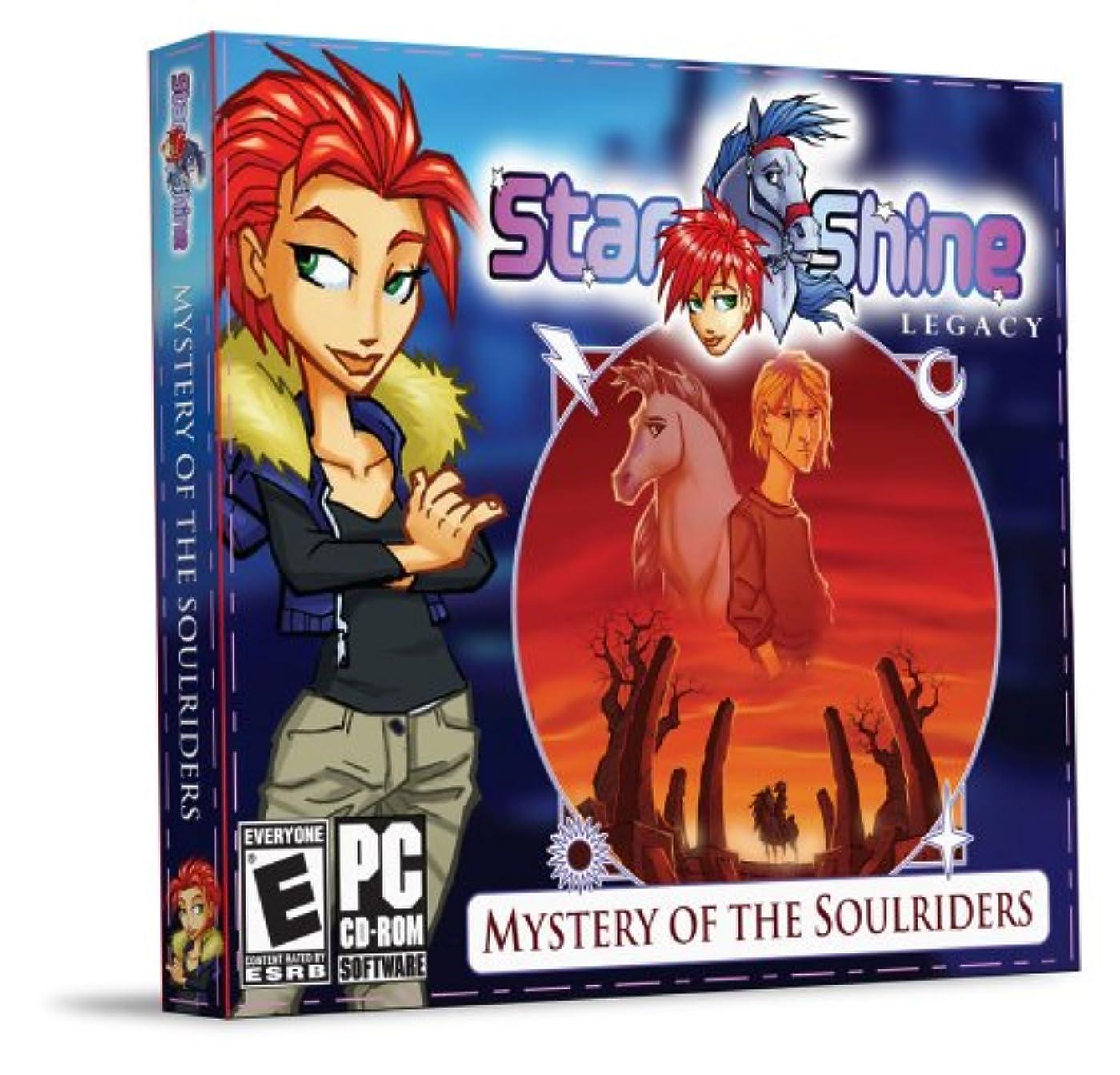 残り物それによって爬虫類Starshine Legacy 1: Mystery of the Soulriders jc (輸入版)