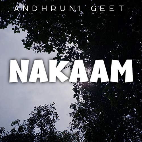 AndhrunI Geet, Ishwar & Aman