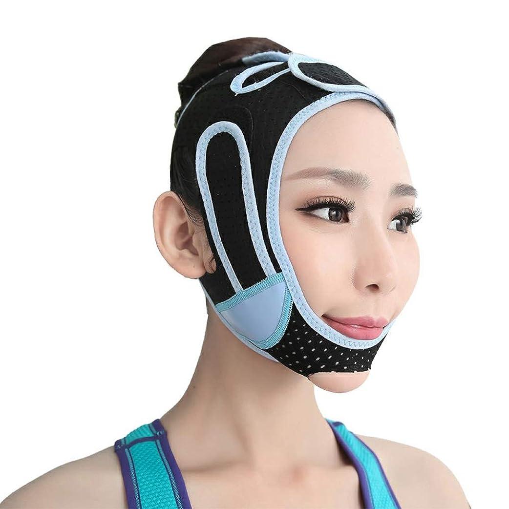処方する回答ハンディZPSM 薄くて軽い フェイスリフティングベルト、顔の美容ベルトVの顔が二重あごリデューサーをマスクたるみファーミングアンチリンクル予防顔面筋肉を持ち上げます (Color : A)