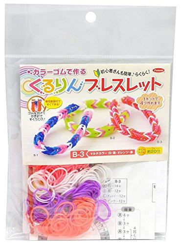 Kit bracelet multi couleur B-3