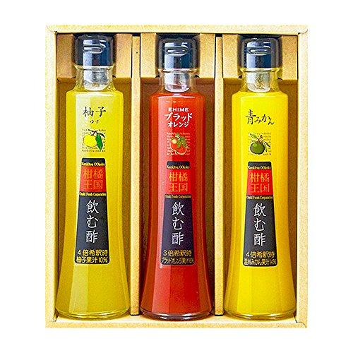 飲む酢 ギフト 3本セット ゆず・ブラッドオレンジ・青みかん 果実酢 紅茶スティック付き 200ml×3本